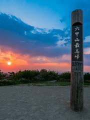 六甲山頂(夕景)