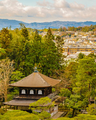 Aerial View Traditional District of Kyoto, Japan