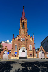 Russia, Irkutsk - July 7, 2019: Organ Hall. Irkutsk Regional Philharmonic. Roman Catholic Polish Church, Siberia