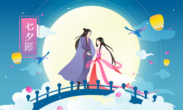 Qixi festival (writing in Chinese) greeting card vector illustration. Meeting of the cowherd and weaver girl