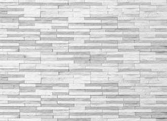 Brick tile wall texture pattern background in white grey color Wall mural