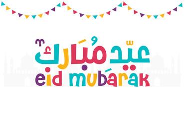 Happy Eid Greeting card with islamic pattern arabic islamic calligraphy