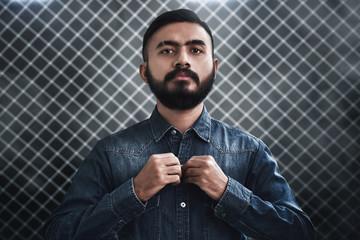 Portrait of handsome bearded man