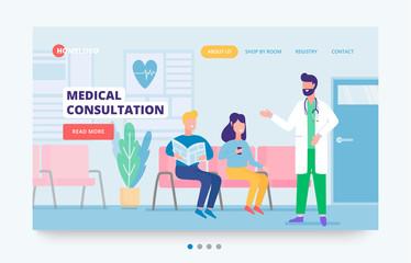 Medical concept banner template. Hospital services site header.