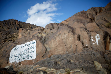 Buddhist Rock Art carving along the routes in Gilgit-Baltistan of Pakistan