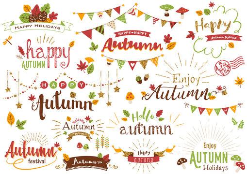 秋のタイトル文字