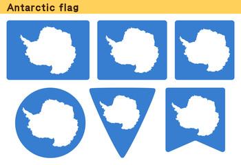 「南極旗」6個の形のアイコンデザイン