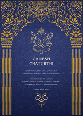 Happy Ganesh chaturthi design