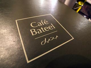 Bateel Cafe logo is pictured on a menu at Bateel Cafe in Khobar
