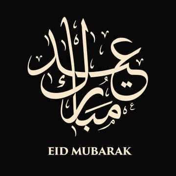 Vector Ramadan Mubarak greeting background