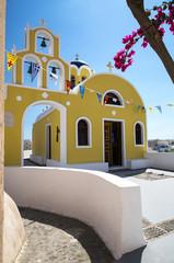 Buildings of the Folklore Museum in Fira, Santorini.