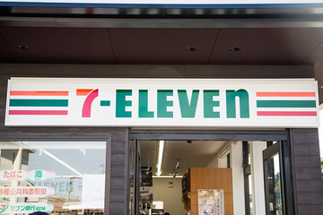 Detail of 7-Eleven store at Miyajima island, Japan. It is a American international chain of convenience stores founded at 1927.
