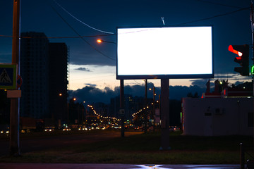 large billboard in the city mockup at night