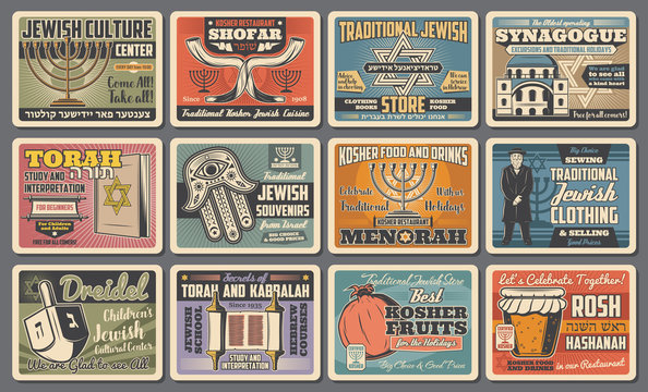 Jewish religion and judaism holidays symbols