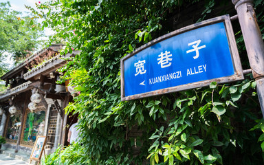 Kuanxiangzi alley sign and old house in background in Chengdu China