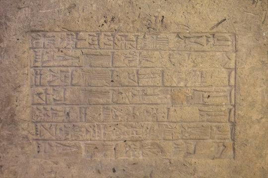 Cuneiform writing 1