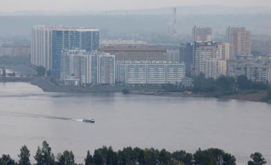 Haze enshrouds the Siberian city of Krasnoyarsk