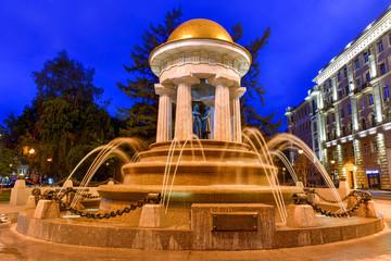 Alexander Pushkin and Natalia Goncharova Fountain - Moscow, Russia