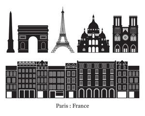 Paris, France Building Landmarks Silhouette