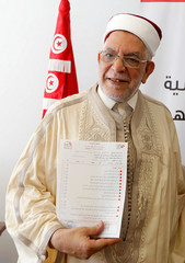 Abdel Fattah Morou, vice-president of the moderate Islamist party Ennahda, presents his candidacy for the presidential election, in Tunis