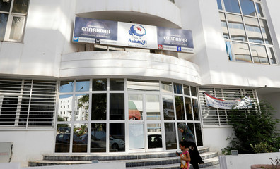 A general view shows Ennahda's party headquarters in Tunis