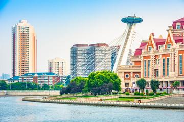 Cityscape of Tianjin. Haihe river, Jinwan Square, Tianjin Haihe Cultural Square. Located near Tianjin Railway Station, Tianjin, China. Papier Peint