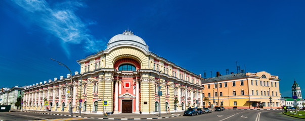 Young Pioneer Palace in Tula, Russia
