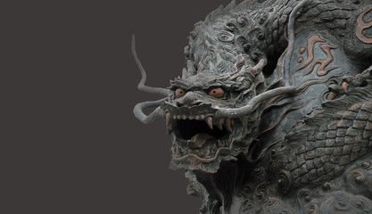 Sculpture of a scary dragon.