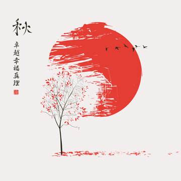Vector abstract banner on the autumn theme in the style of Chinese or Japanese watercolors. Autumn landscape with tree at sunset and a flock of birds. Hieroglyphs Autumn, Perfection, Happiness, Truth