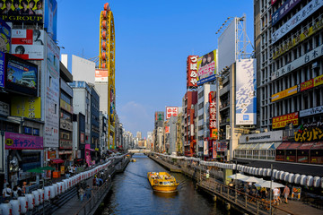 The famed Dotonbori canal and the shopping district Namba, Osaka, Japanin