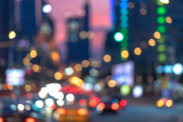 City, blurred Background, defocused picture of City with lights and cars, night  life as background, Moscow