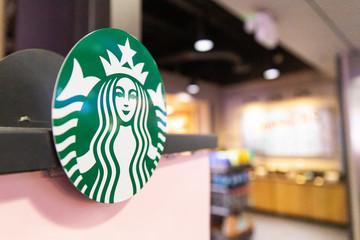 Las Vegas, Nevada - August 23, 2019: Starbucks logo on sign at McCarran International Airport in Las Vegas, Nevada