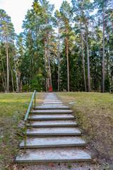 Tombstone of Greta Garbo at the Skogskyrkogarden, Unesco-listed cemetery, in Stockholm, Sweden