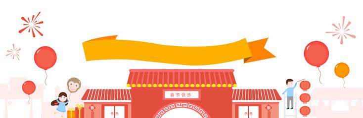 New Year, Chinese New Year, New Year's Eve, New Year's Day, Spring Festival, archways, illustrations, joy, lanterns, fireworks, fireworks, traditions, culture, customs, celebrations, festivals, lanter