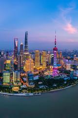 Aluminium Prints Shanghai Aerial view of Shanghai skyline at night,China.