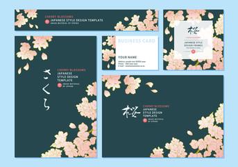 桜の和風デザインテンプレート
