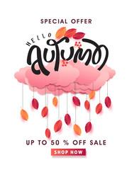 Autumn leaves background. Seasonal lettering.vector illustration.Promotion sale banner of autumn season.