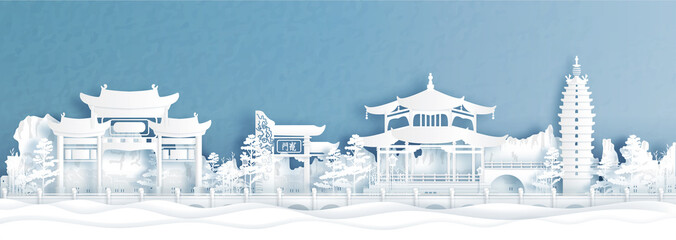 Fototapete - Panorama view of Kunming city skyline with world famous landmarks of China in paper cut style vector illustration.
