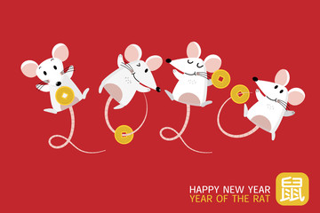 Happy Chinese new year greeting card. 2020 Rat zodiac. Cute mouse and gold money. Animal cartoon character set. Translate: HRat. -Vector