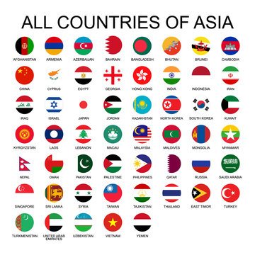 Vector illustration all flags of Asia. All countries of Asia, round shape flags.