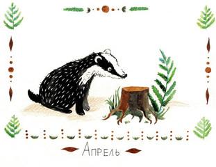 Raccoon in cartoon style illustration