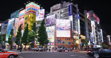 Poster Tokyo Akihabara district in Tokyo city at night