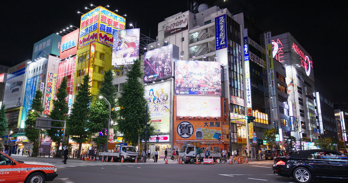Akihabara district in Tokyo city at night
