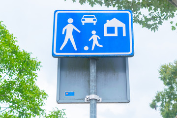 Dutch road sign: living street