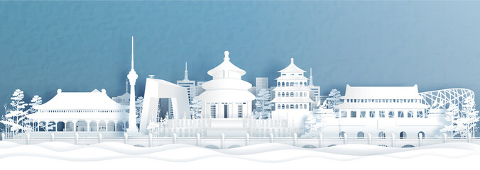 Fototapete - Panorama view of Beijing skyline with world famous landmarks of China in paper cut style vector illustration.