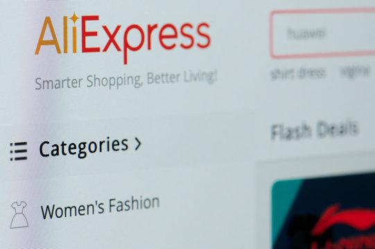 Aliexpress shop home page