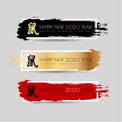 Chinese zodiac. 2020 year of the rat. 2018 Happy New Year greeting card. Handwritten brush vector hieroglyph banner isolated in black, red ink grunge or gold background. Chinese Calligraphy. Vector