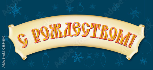 Merry Christmas In Russian.Decorative Paper Scroll On Dark Blue Background And