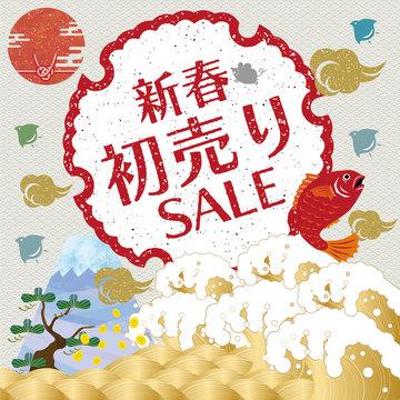 初売り 初日の出 水彩 手描き 鯛 富士山 千鳥 和風 和柄