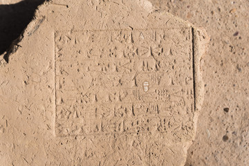 Close-up view to plate with cuneiform Sumerian text